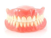 zubprotez silicon - Силиконовые зубные протезы