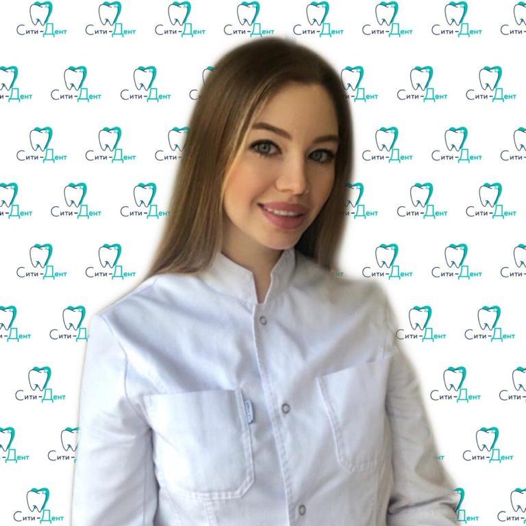 Лисицына Александра Евгеньевна