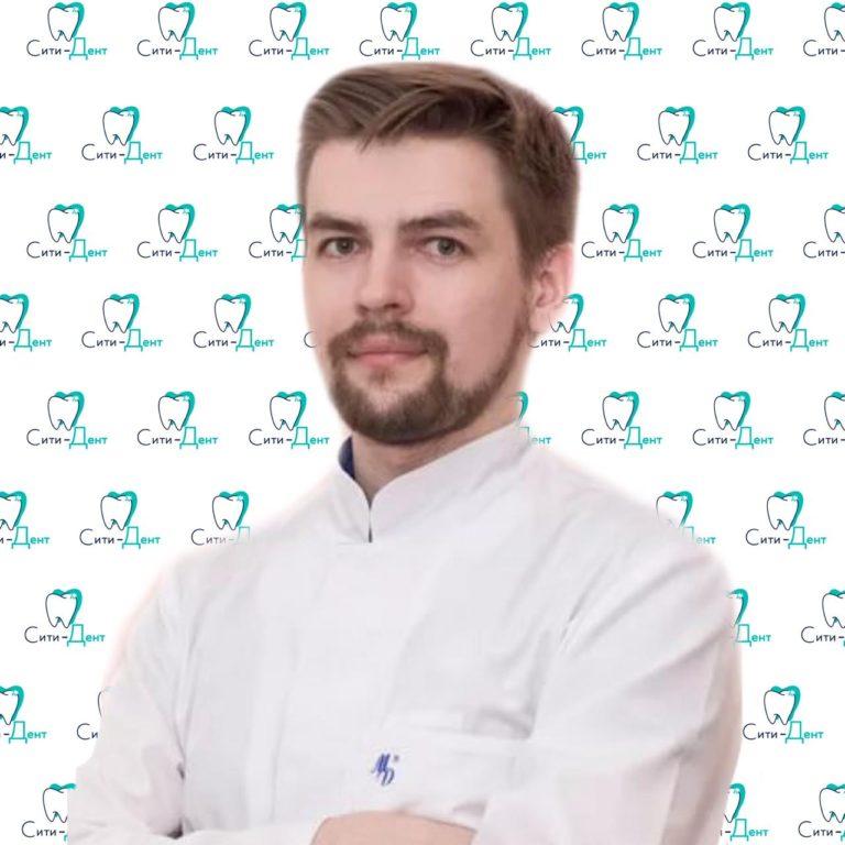 Ричманд Максим Игоревич